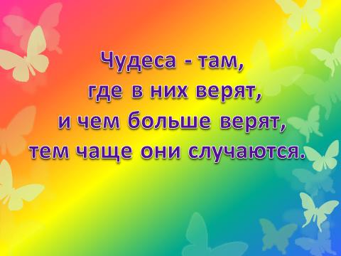 hello_html_957172e.png