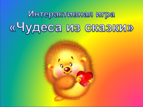 hello_html_m1097698.png