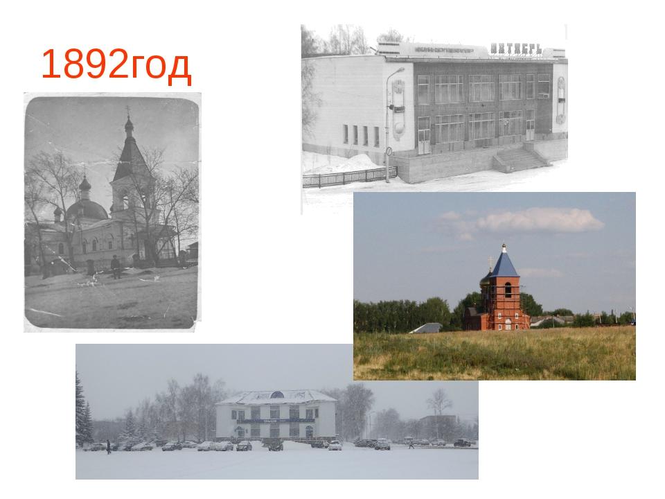 Элеватор дюртюли история кремлевский элеватор в нижнем