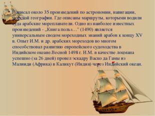 Написал около 35 произведений по астрономии, навигации, морской географии. Гд