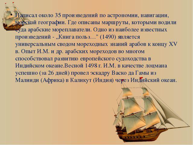 Написал около 35 произведений по астрономии, навигации, морской географии. Гд...