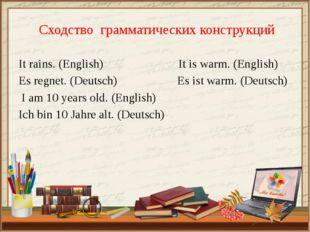 Сходство грамматических конструкций It rains. (English) It is warm. (English