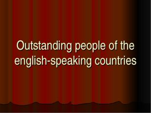 Outstanding people of the english-speaking countries