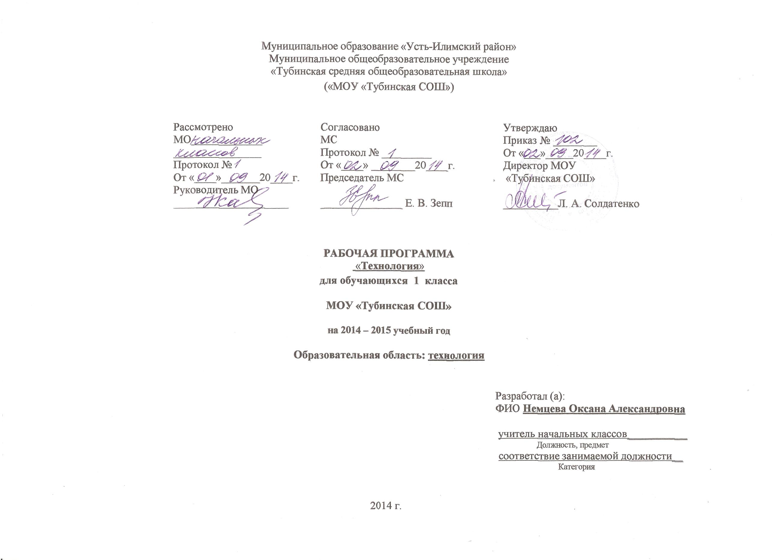 I:\Documents and Settings\User\Рабочий стол\иии.tif