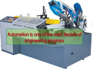 Automation is one of the main factors of engineering progress