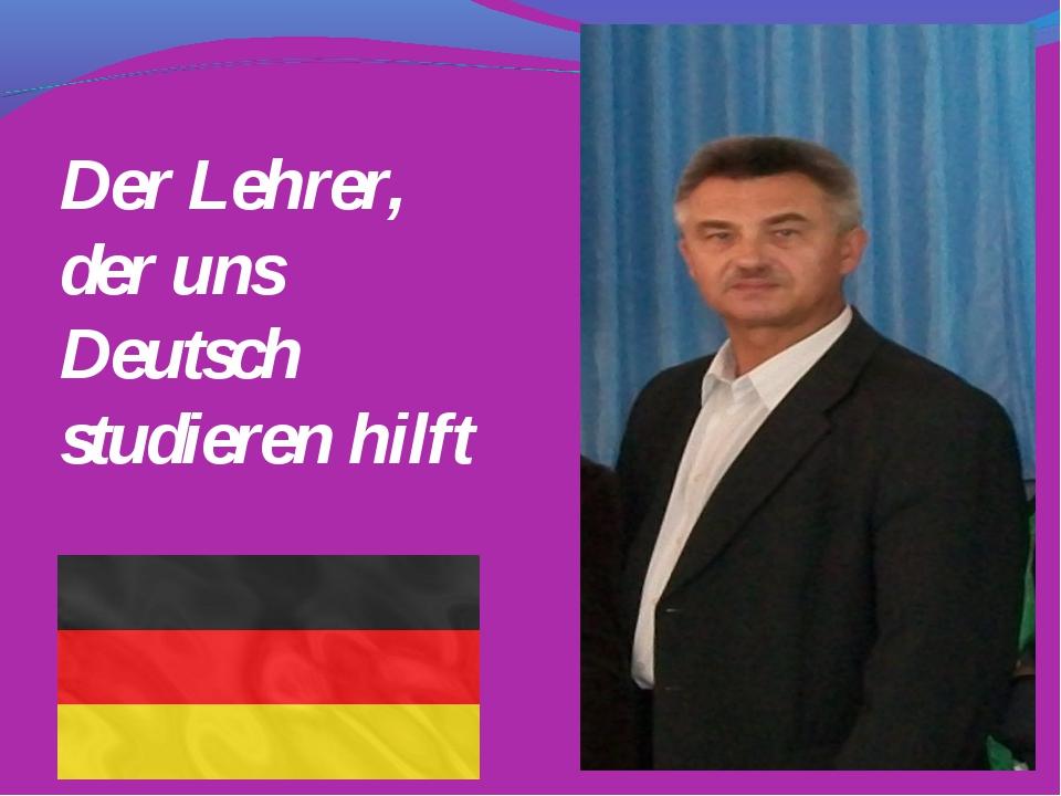 Der Lehrer, der uns Deutsch studieren hilft