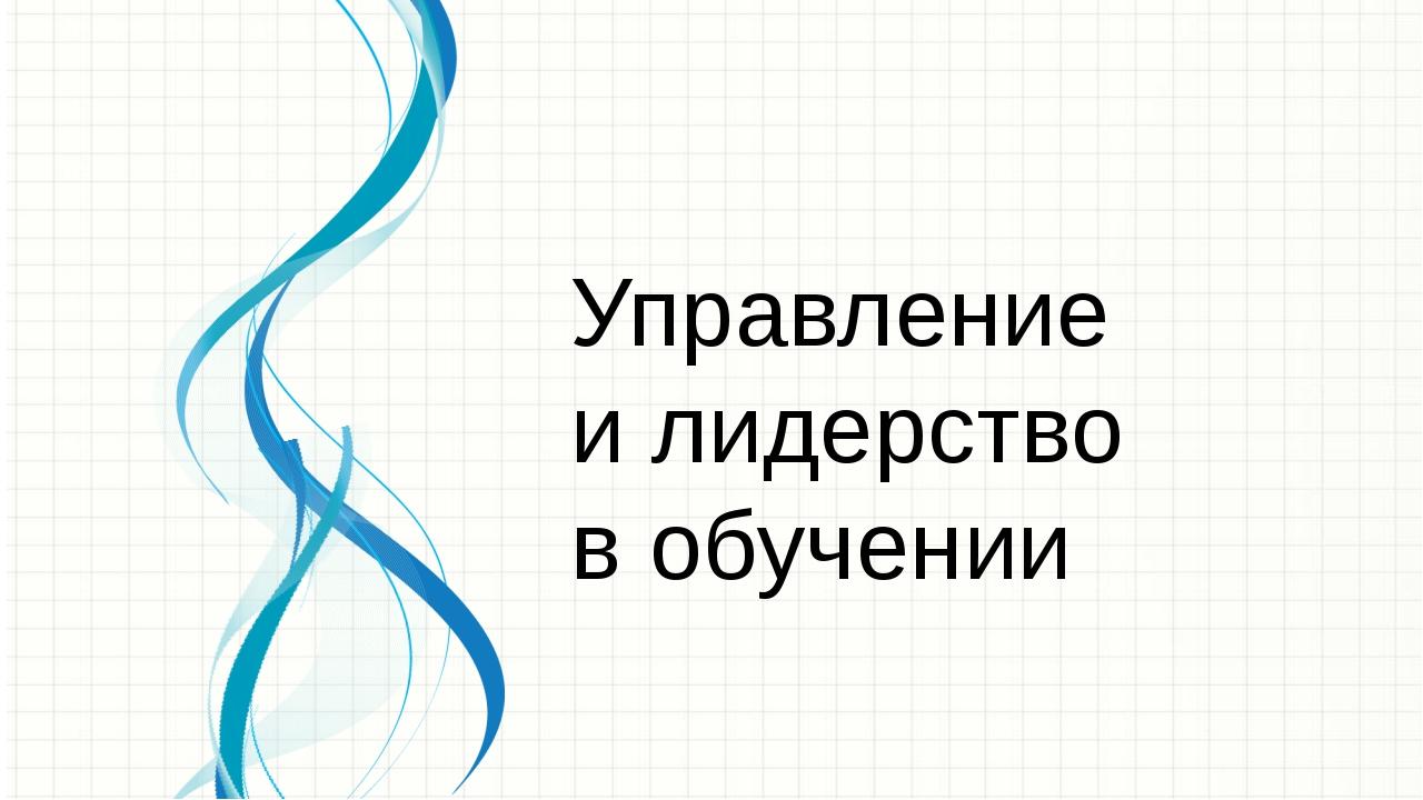 Теоретическая база знаний Владение способами работы+ использование ИКТ в про...