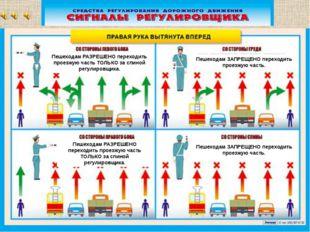Движение всех транспортных средств ЗАПРЕЩЕНО во всех направлениях. Пешеходам