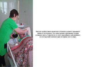 Инсульт требует много мужества от больного и много терпения и любви от его б