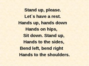 Stand up, please.   Let`s have a rest.   Hands up, hands down   Hands on hips