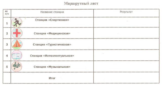http://kladraz.ru/images/ris6(1).jpg