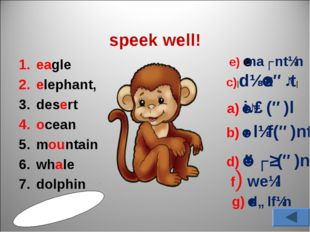 speek well! eagle elephant, desert ocean mountain whale dolphin a)ˈiːɡ(ə)l