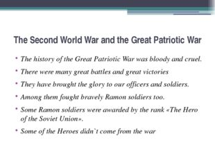 The Second World War and the Great Patriotic War The history of the Great Pat