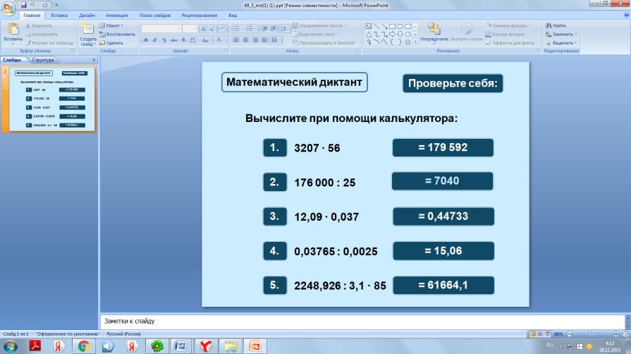 hello_html_b2c0d39.png