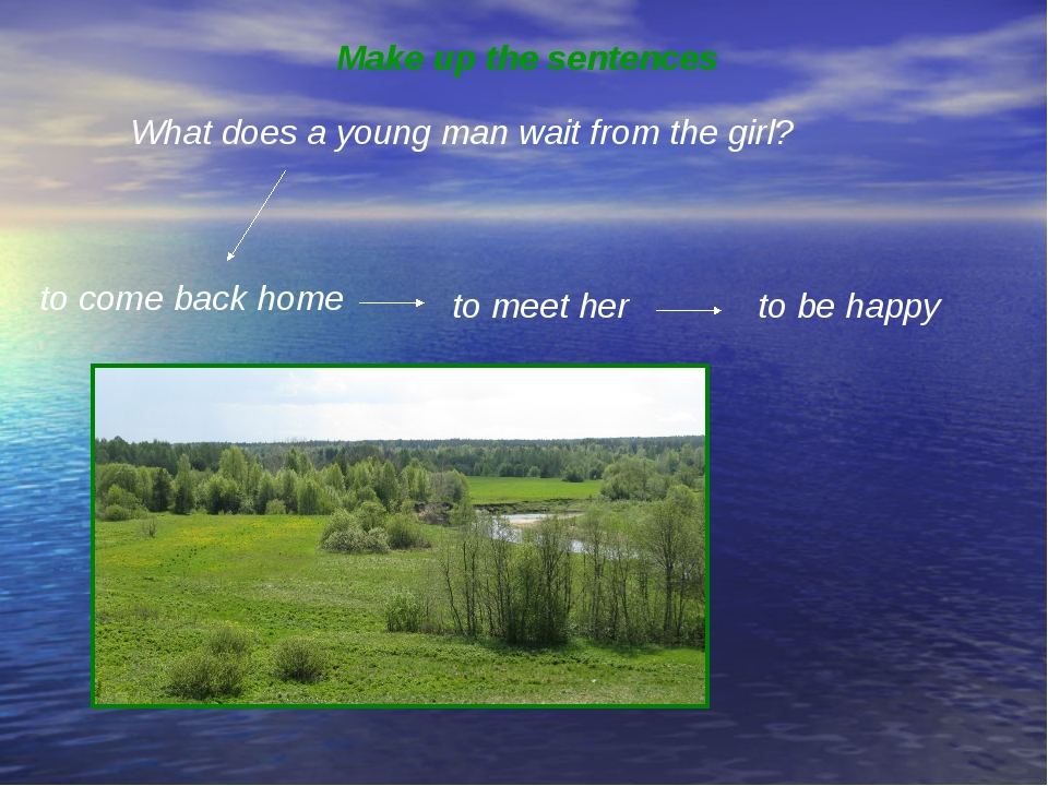What does a young man wait from the girl? to come back home to meet her to be...