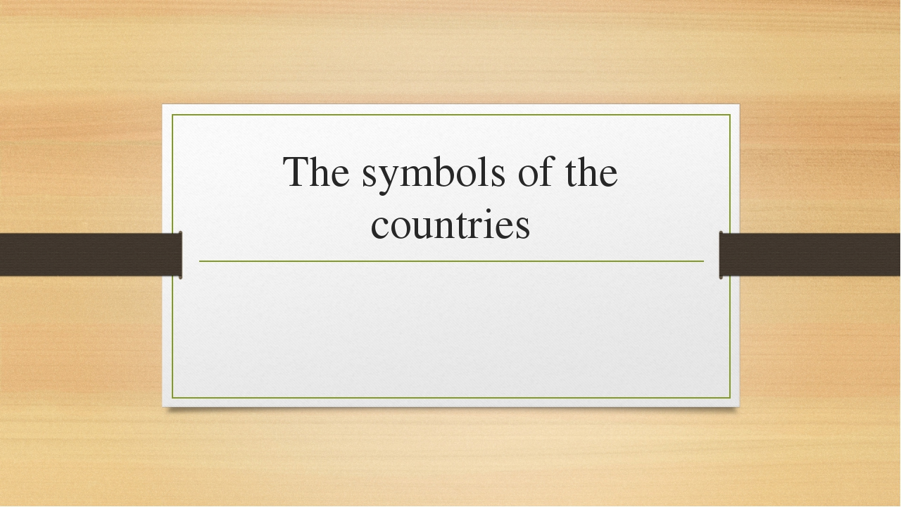 The symbols of the countries
