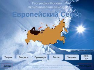 http://ru.wikipedia.org/wiki/%D0%A4%D0%B0%D0%B9%D0%BB:Rus-pomors.jpg поморы