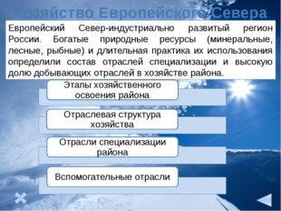 Коми-титульный народ республики Коми, входящий в финно-угорскую языковую гру