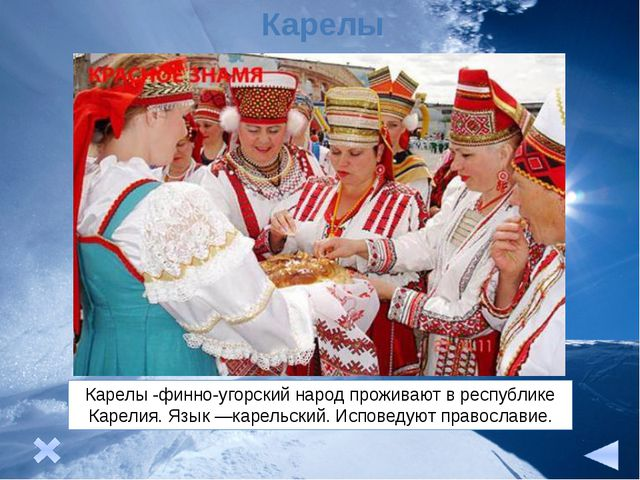 Тест по теме «Европейский Север» 1.В состав Европейского Севера не входит: А...