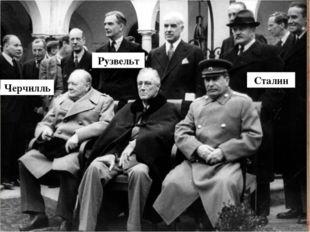 Вторая мировая война – это война коалиций Антикоминтерновский пакт заключен 2