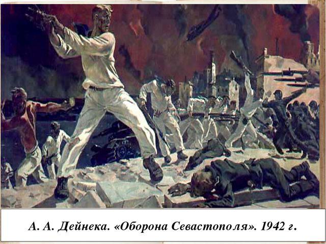 Немецкое наступление летом 1942 г. Наступление противника в мае закончилось т...