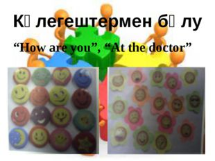 """Күлегештермен бөлу """"How are you"""", """"At the doctor"""""""