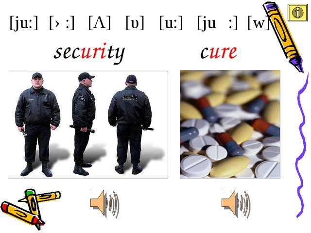 [ju:] [u:] [υ] [Λ] [ə:] [juə :] [w] security cure