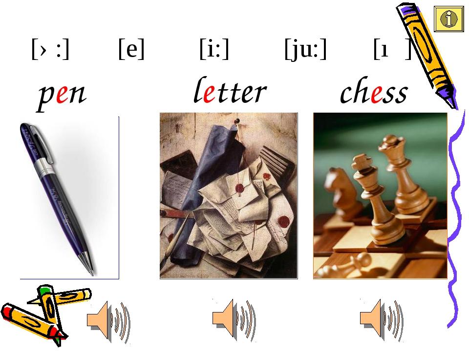 letter pen [i:] [e] [ə:] [ju:] [ıə] chess