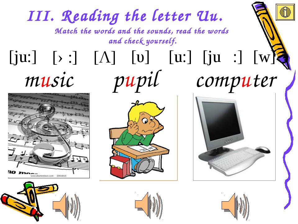 III. Reading the letter Uu. Match the words and the sounds, read the words an...