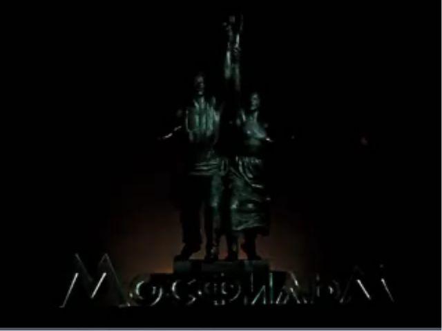 На экране фрагмент из кинофильма Э. Рязанова «Служебный роман» - песня «Про к...