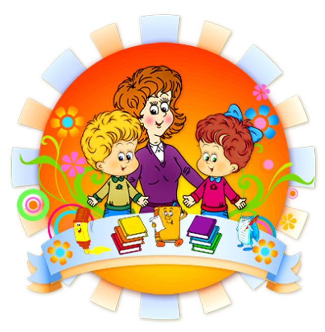Юсьвинский детский сад