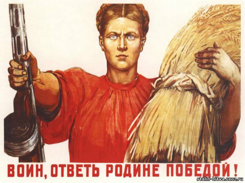Воронежская область с первого дня войны была объявлена на военном положении...