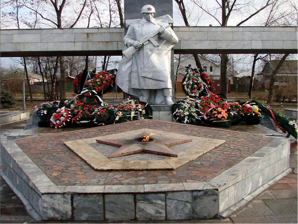 Братская могила № 10 в мкр. Отрожка