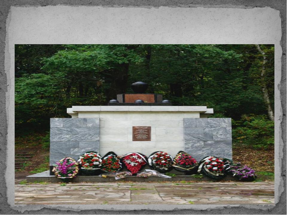 Братская могила № 13 в районе стадиона «Динамо»