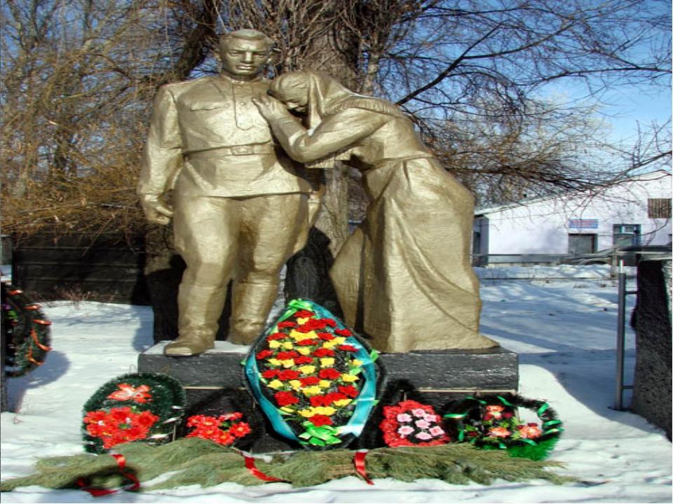 Братская могила № 35 в мкр. Краснолесный