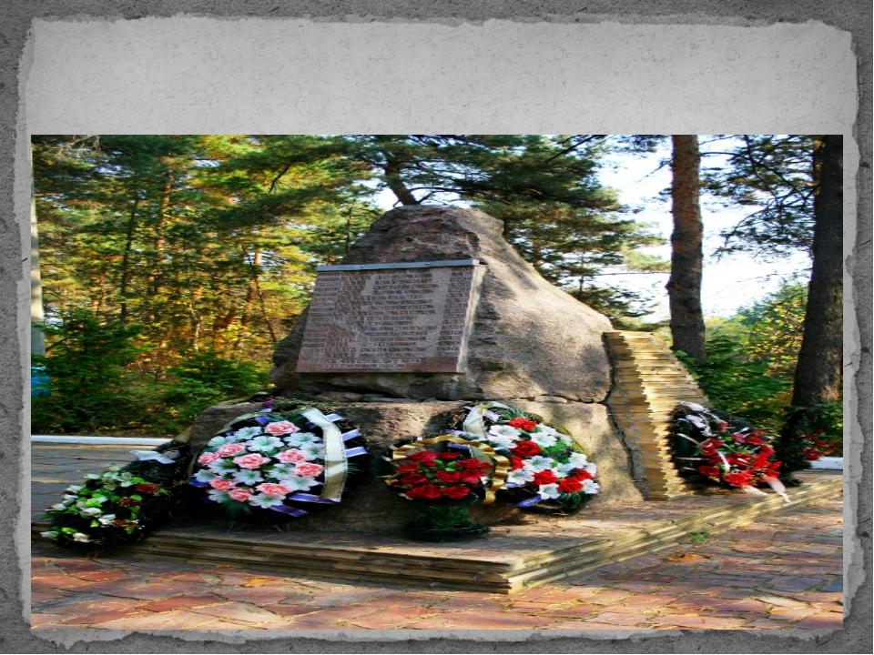 Братская могила № 409 на ул. Тепличная