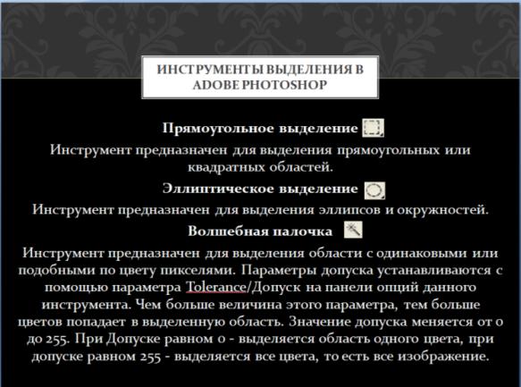 hello_html_mfde64e5.png
