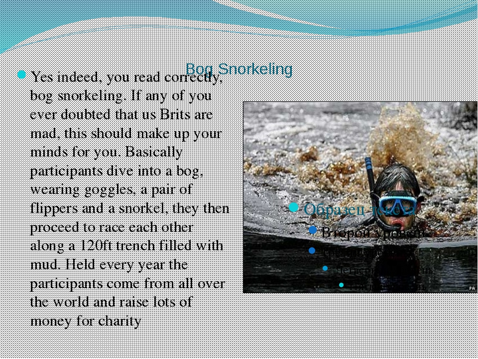 Bog Snorkeling Yes indeed, you read correctly, bog snorkeling. If any of yo...