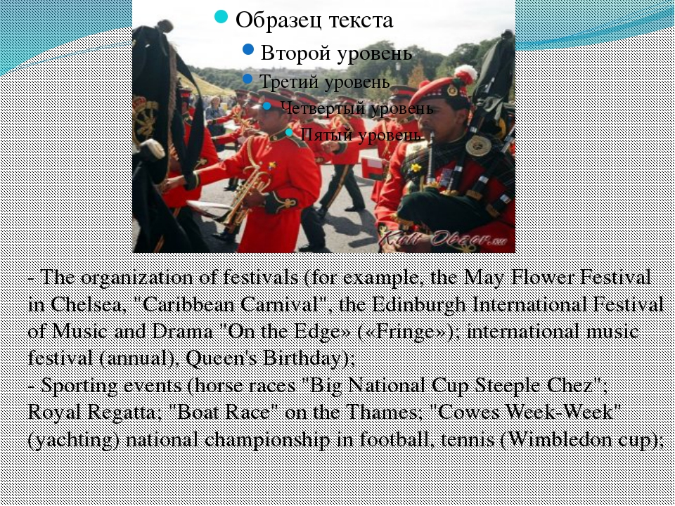 - The organization of festivals (for example, the May Flower Festival in Che...