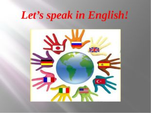 Let's speak in English!