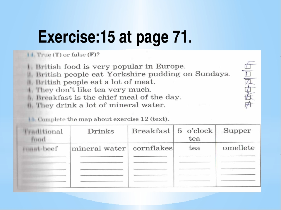 Exercise:15 at page 71.