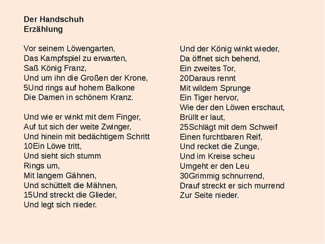 Der Handschuh Erzählung Vor seinem Löwengarten, Das Kampfspiel zu erwarten, S...