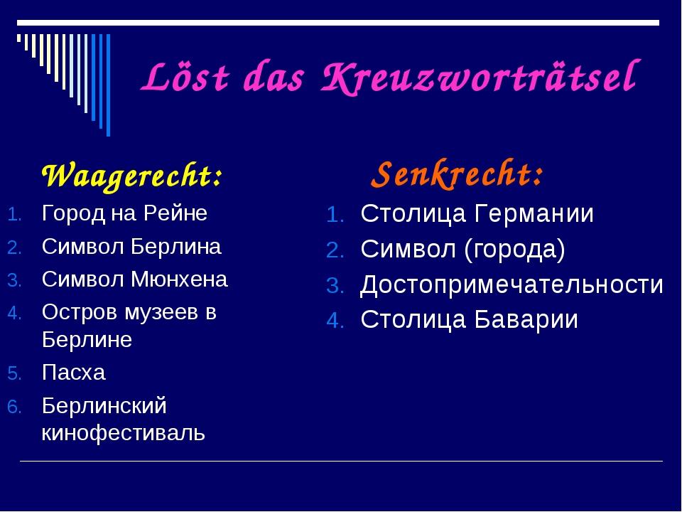Löst das Kreuzworträtsel Waagerecht: Город на Рейне Символ Берлина Символ Мюн...