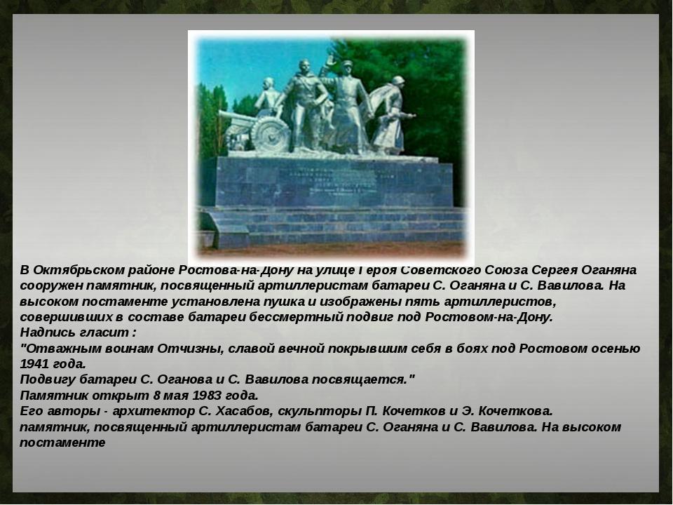 В Октябрьском районе Ростова-на-Дону на улице Героя Советского Союза Сергея...