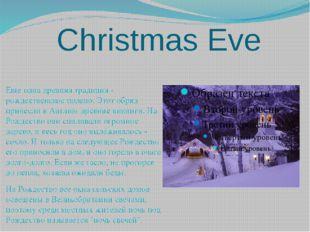 Christmas Eve Ещё одна древняя традиция - рождественское полено. Этот обряд п