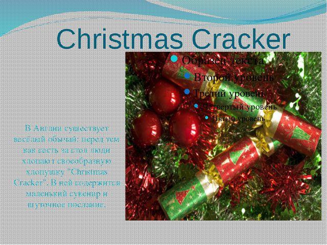 Christmas Cracker В Англии существует весёлый обычай: перед тем как сесть за...