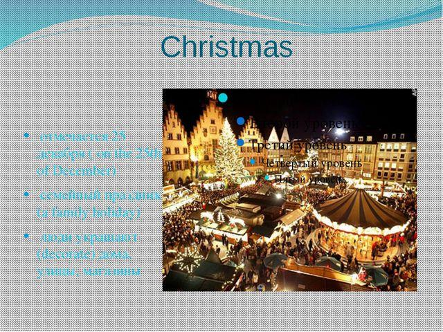 Christmas отмечается 25 декабря ( on the 25th of December) семейный праздник...