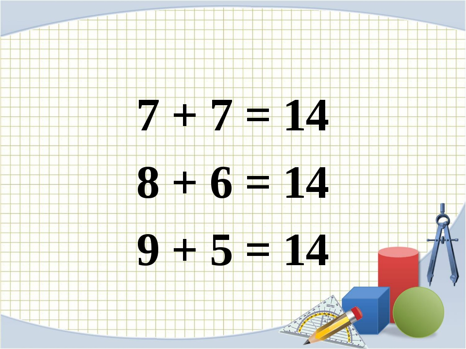 7 + 7 = 14 8 + 6 = 14 9 + 5 = 14