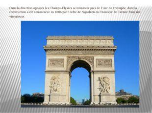 Dans la direction opposée les Champs-Elysées se terminent près de l'Arc de Tr