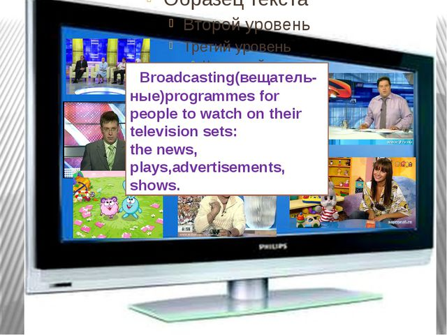 An advertisment a commercial interruption, where a a thing, a product or a s...